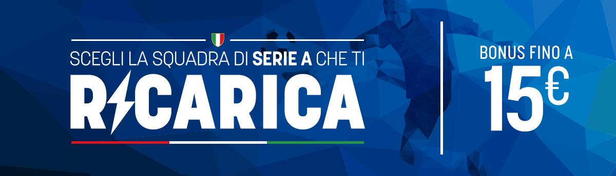 Bonus deposito sulla Serie A