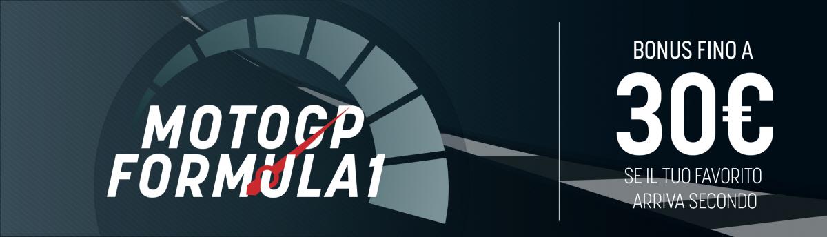 Moto GP e F1, bonus se arriva secondo, 19 luglio