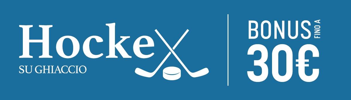 Hockey Mondiale